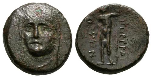 Perrhaebi - Hera Bronze