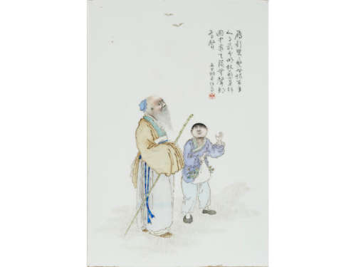 Asian Art including highlights from the Grice Collection