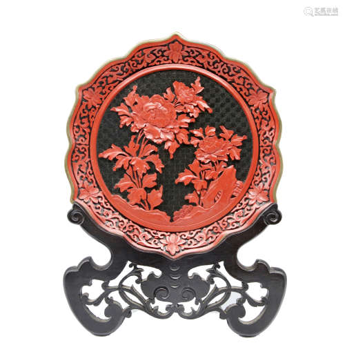 Qing Dynasty - Patterned Lacquer Plate with Stand