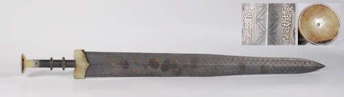 Warring State - Bronze with Jade Sword
