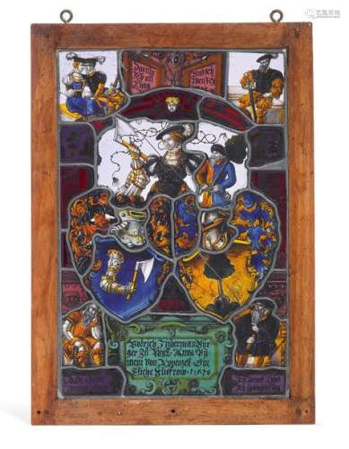 ALLIANCE ARMORIAL PANEL, Eastern Switzerland, Rena…
