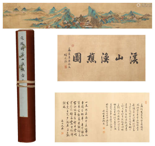 A CHINESE HANDSCROLL PAINTING OF LANDSCAPE AND CALLIGRAPHY BY WEN ZHENGMING