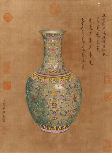 CHINESE SILK HANDSCROLL PAINTING OF VASE AND CALLIGRAPHY BY LANG SHINING