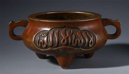 CHINESE BRONZE CARVED LSLAM PATTERN TRIPLE FEET CENSER