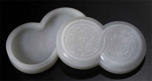 CHINESE JADE CARVED SHAPED LIDDED BOX