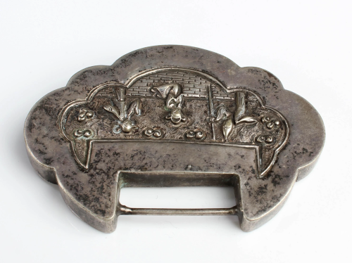 Chinese Silver Ornament