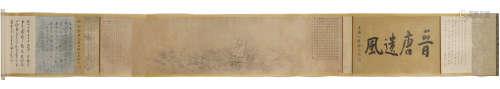 Qing Dynasty Yu Zhiding Painting