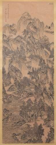 Qing Dynasty Zhang Zongcang