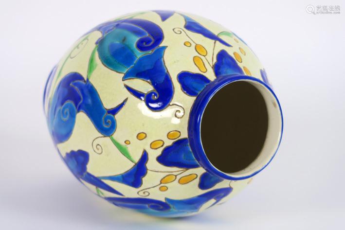 CATTEAU CHARLES (1880 1966) Art Deco vase (model n…