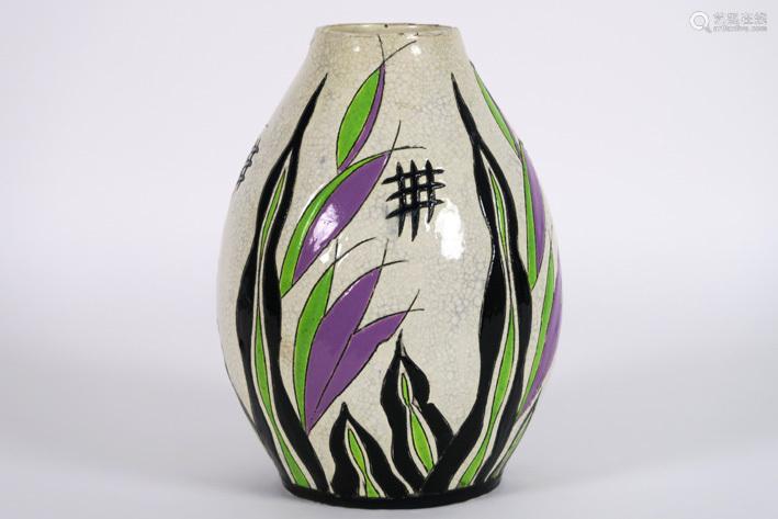CATTEAU CHARLES (1880 1966) Art Deco vase (shape n…
