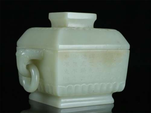 A Chinese Carved Hetian Jade Incense Burner