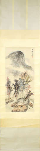A Chinese Landscape Painting,Qian Shoutie Mark