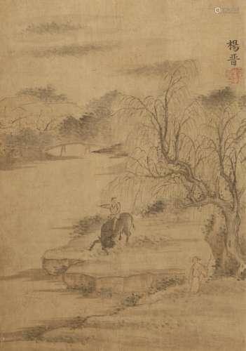 YANG JIN (1644-1728) BOY RIDING A WATER BUFFALO/SCHOLAR BENEATH A PINE TREE Two Chinese paintings,