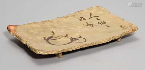 PLATTE VON TSUJIMURA SHIRO (*1947) UND TACHIBANA DAIKI (1898 - 2005).