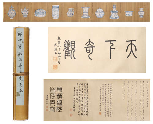 A CHINESE SCROLL PAINTING BLUE AND WHITE PORCELAIN BY LANGSHINING