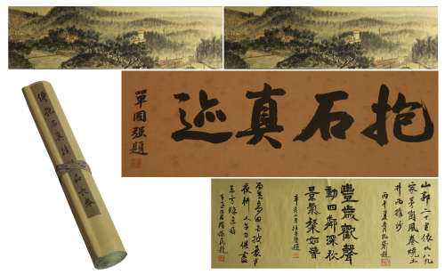 A CHINESE SCROLL PAINTING OF LANDSCAPE WITH CALLIGRAPHY BY FUBAOSHI