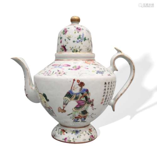 A Famille-Rose 'Figure' Teapot, Daoguang Period, Qing Dynasty清 无双谱人物手执壶