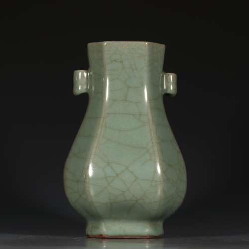 A Chinese Longquan Kiln Porcelain Double Ears Vase