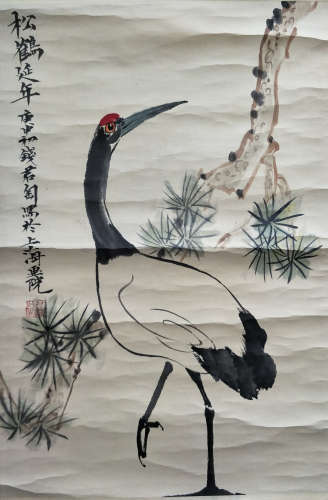 A Chinese Painting, Qian Juntao Mark