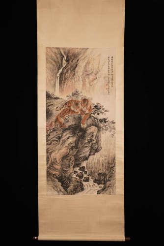 A Chinese Tiger Painting, Zhang Shanzi Mark