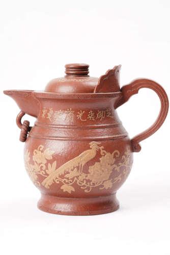A Chinese Purple Sand Pot