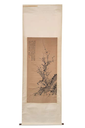 A Chinese Painting Scroll, Cao Kun Mark