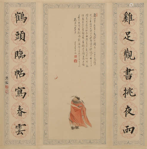 A CHINESE HANGING SCROLL PAINTING OF FIGURE AND CALLIGRAPHY COUPLET BY PURU