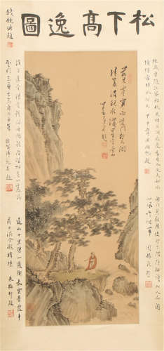 A CHINESE SILK SCROLL PAINTING OF MOUNTAIN AND MAN UNDER TREE BY PURU
