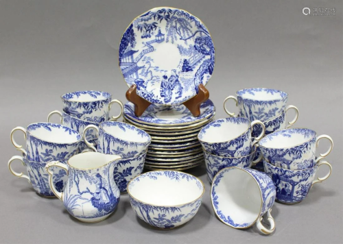 Royal Crown Tea Set