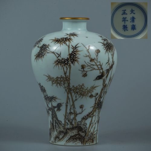 A Plum Vase with Ink and Gold Flowers and Birds