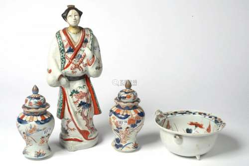 Set of four comprising: a pair of small vases and …