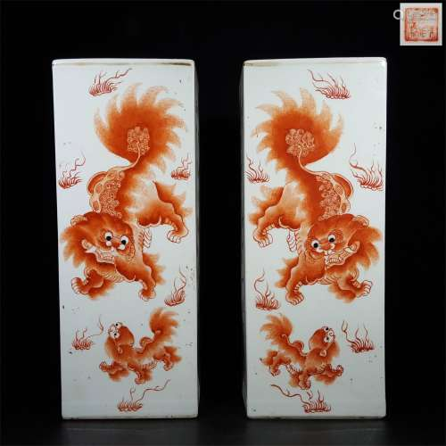 A PAIR OF QING DYNASTY FLOWER AND BIRD YELLOW LION SQUARE HAT TUBES