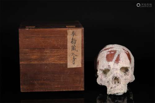 A COLORFUL BUDDHA'S SKULL RELICS