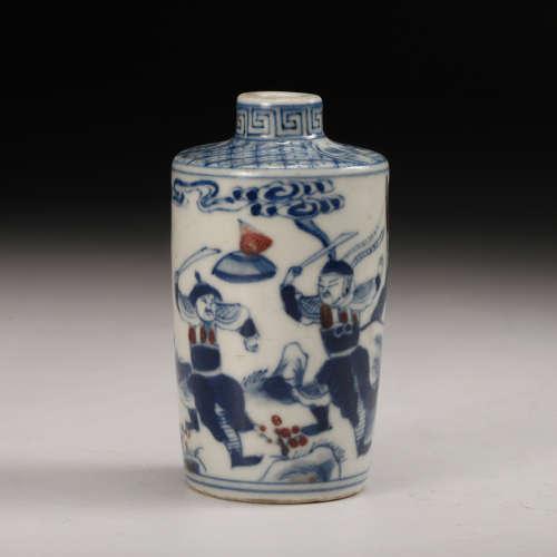 Chinese Blue White Figurine Snuff Bottle