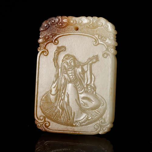 Chinese Jade Plaque Pendant