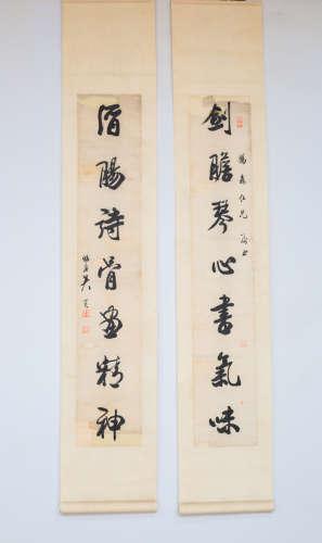 Chinese scroll Calligraphy, by Wu Zhen
