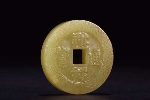 A Chinese Hetian Jade Pendant