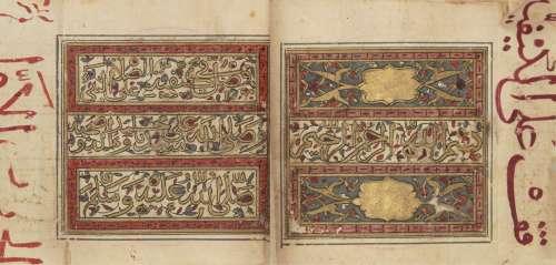 Muhammad bin Sulayman al-Jazuli (d. 1465 AD): Dala'il al-khayrat, North Africa, perhaps Algeria,