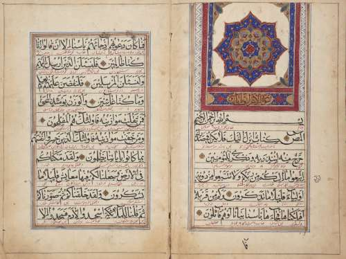 Two Qajar Qur'an juz, Iran, 19th century, each 10ff., Arabic manuscript on paper, numbered 16 and