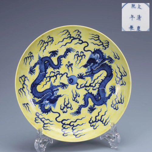 A Chinese Yellow Ground Blue and White Dragon Pattern