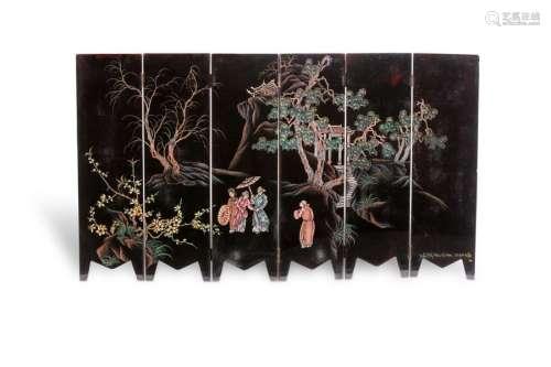 PHẠM (Quang) Hậu (1903 1994) Hậu Tống Trân Cu…