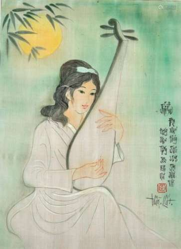 Trần ChắT/Đông (1943) Jeune femme à la cithar…