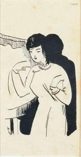 Tô Tử/Tô NGOC Vân (1906 1954) E.S.B.A.I Prom…