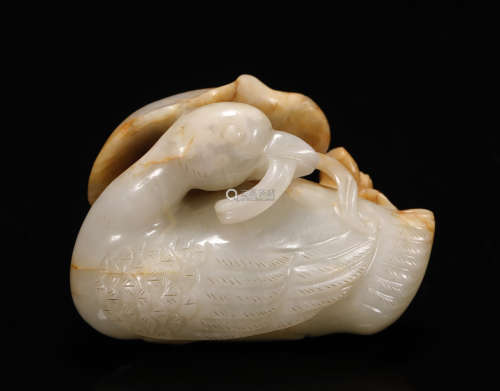Yuan Dynasty - Hetian Jade Ornament