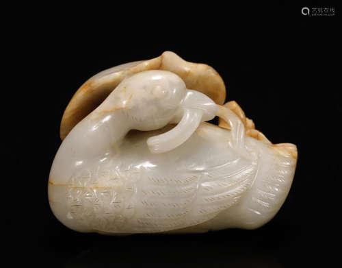 Yuan Dynasty - Hetian Jade Ornament
