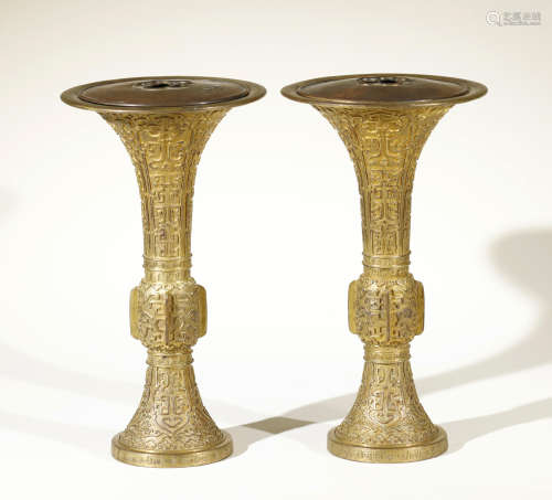 Qing Dynasty - Pair of Gilt Flower Vase