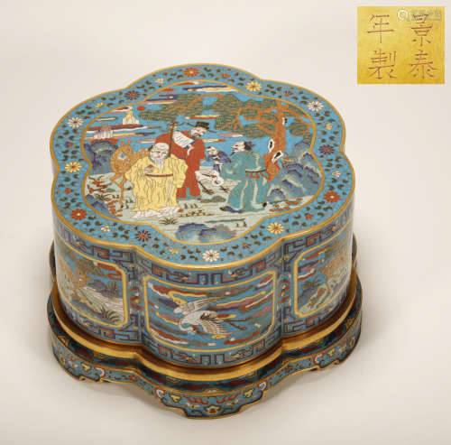 Ming Dynasty - Jingtai Era Patterned Box