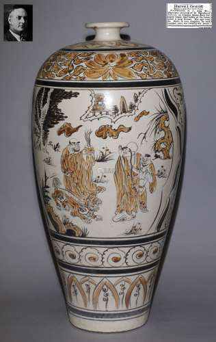 Song Dynasty - Cizhou Ware Figure Pattern Vase
