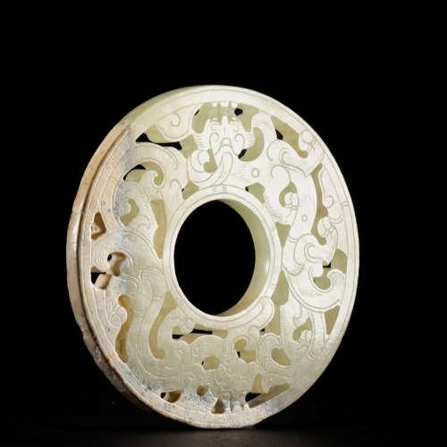 A Chinese Jade Carved Bi Ornament