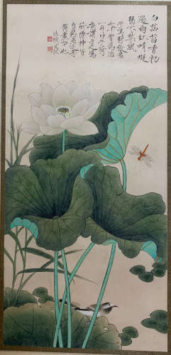 A Chinese Lotus Leaf and dragonfly Painting, Yu Fei'an Mark